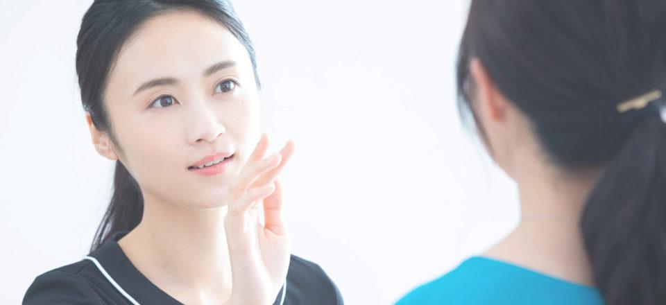 名古屋で医療脱毛なら名駅すぐの名古屋駅健診クリニック美容皮膚科|はじめての方へ